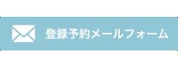 0297-78-3680